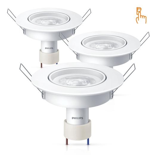 3-Luminarias-LED-SpotKit-SceneSwitch-GU10-Redonda-5W-6500K